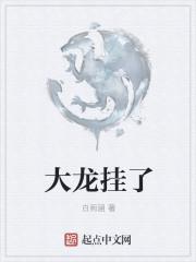 剑道邪尊Ⅱ