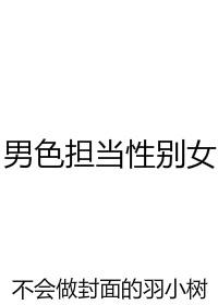 庶女惊华:一品毒医
